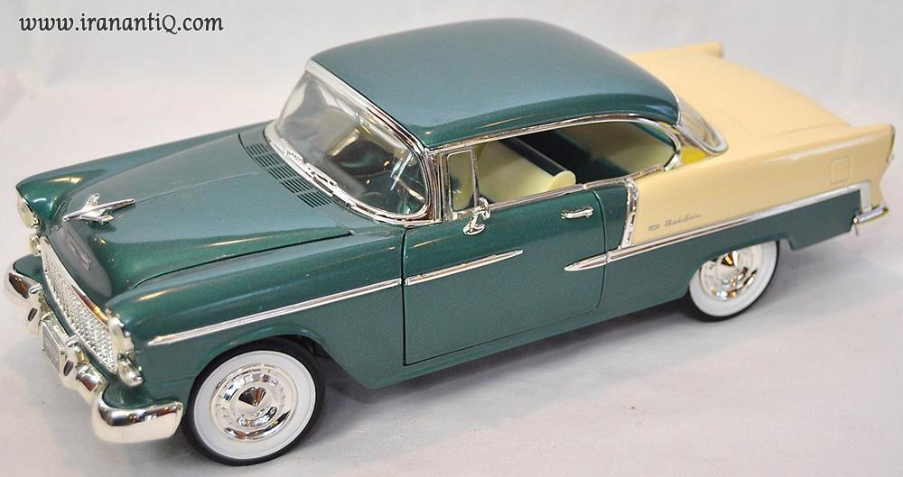 ماکت شورلت بل ایر ( 1955 , Chevrolet Bel Air ) با مقیاس 1:18 ، شرکت Ertl