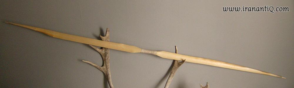 کمان هولمگارد ، قدیمی ترین کمان کشف شده در دنیا
