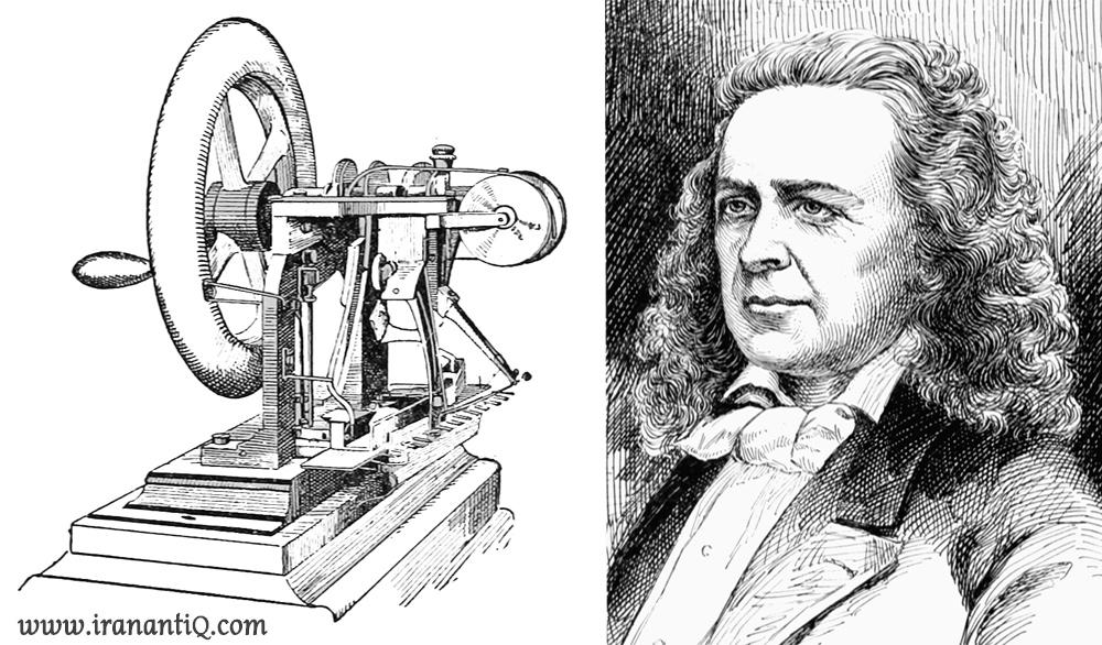 چرخ خیاطی اختراع شده توسط الیاس هاو