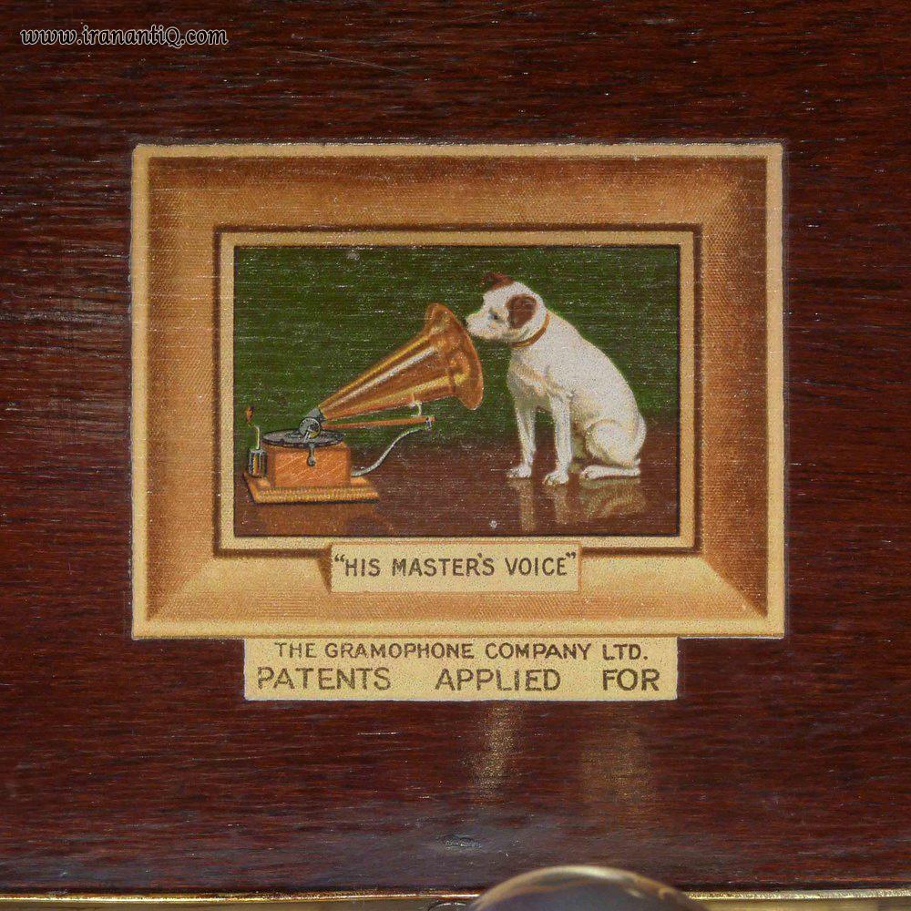 آرم سگ نشان مستر وویس / His Master Vioce