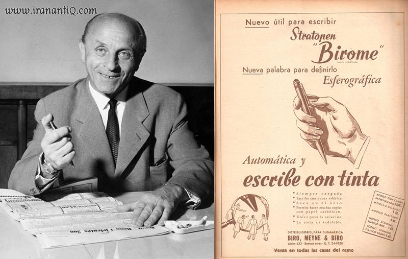 تصویری از لازلو بیرو و پوستر تبلیغاتی خودکاری که اختراع کرد
