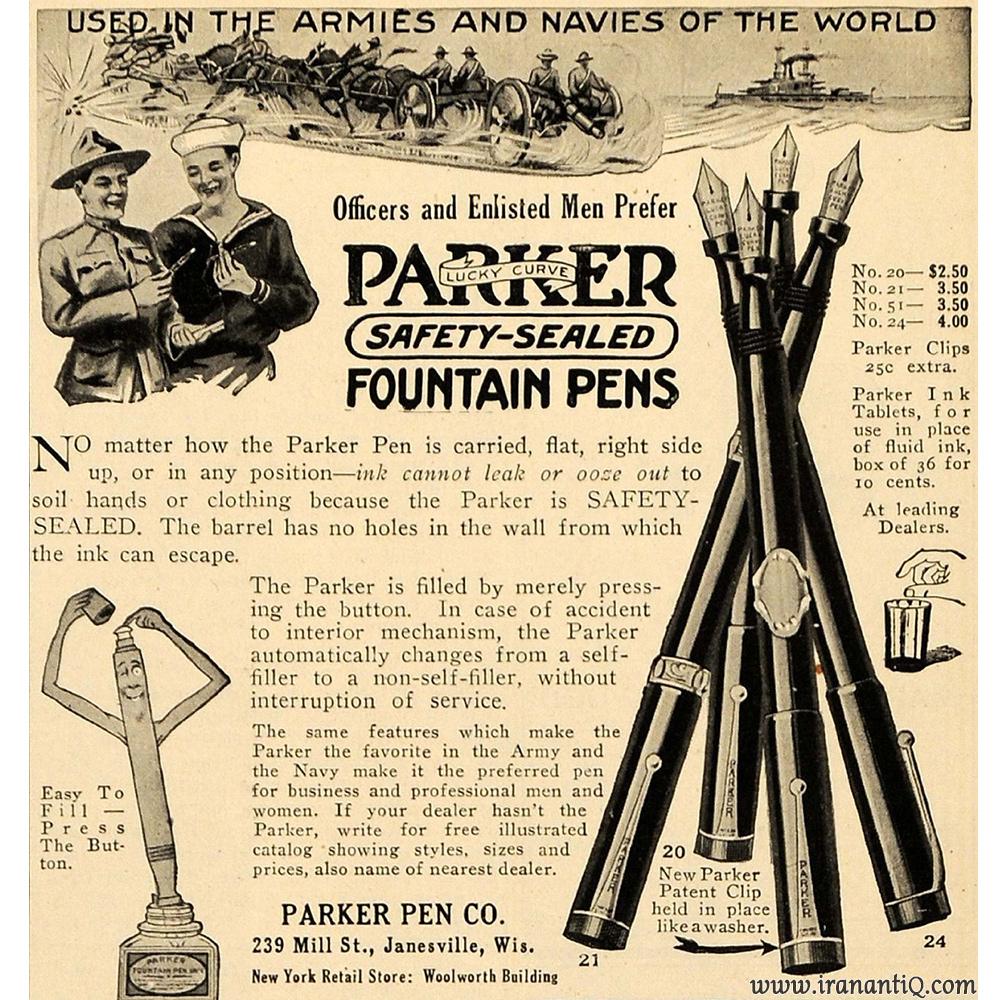پوستر تبلیغاتی شرکت پارکر برای خودنویس ابداعی خود که مخزن آن از انتهایش پر می شد