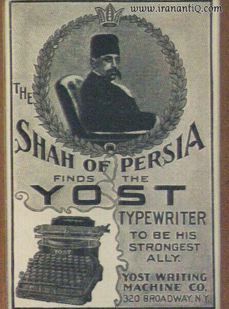 پوستر تبلیغاتی شرکت یوست