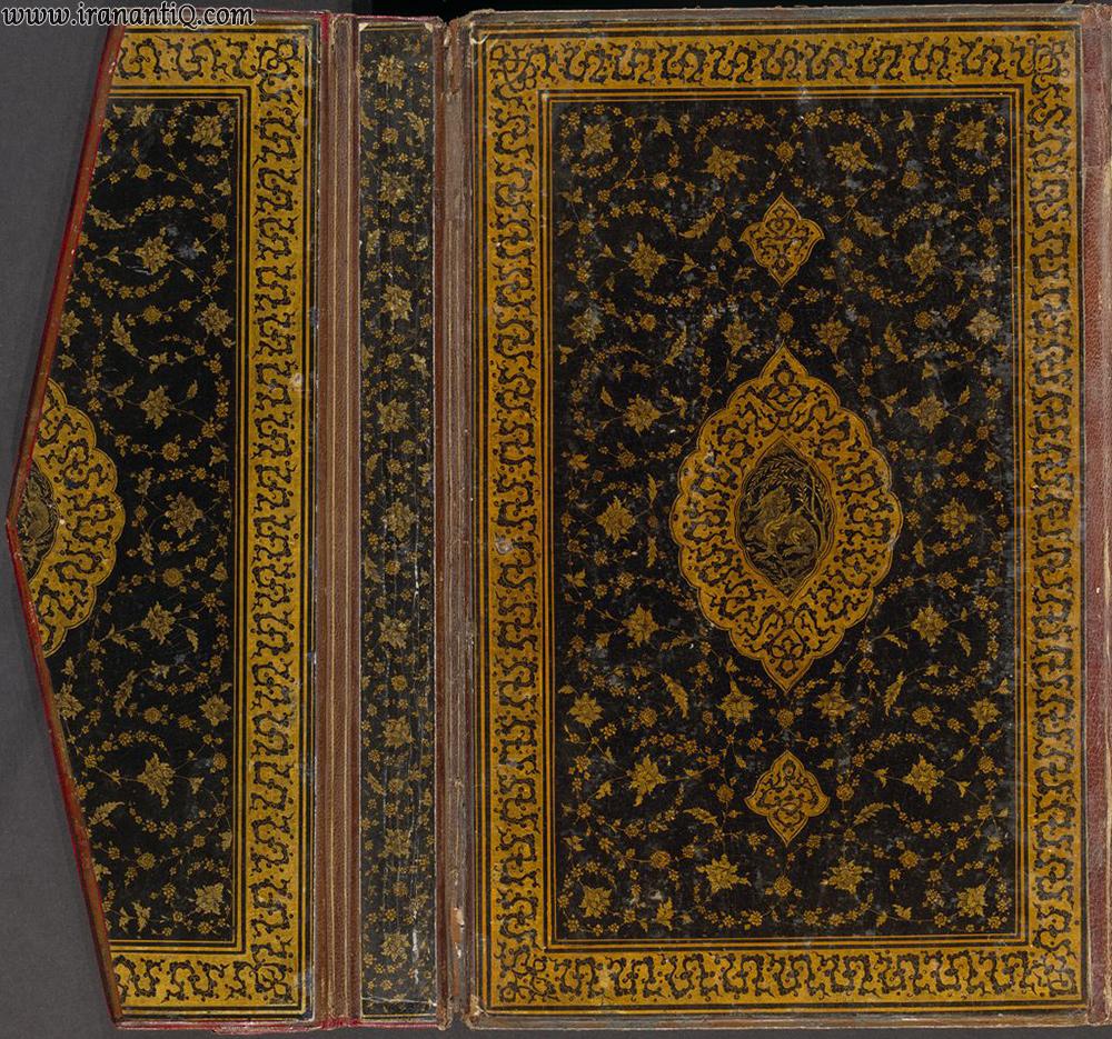 جلد دیوان حافظ ، به شکل کیف دارای ضمیمه ، سال 1530 میلادی ، مربوط به دوران صفوی ، محل نگهداری : موزه هنر دانشگاه هاروارد