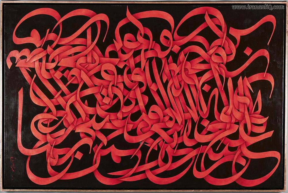 نقاشیخط ، اثر محمد احصایی