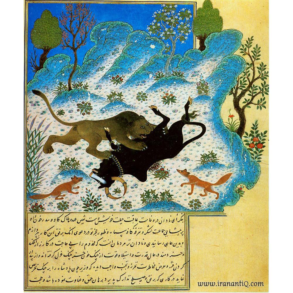 کلیله و دمنه ، قرن هشتم هجری ، مکتب هرات ، محل نگهداری : کتابخانه توپکاپو - استانبول