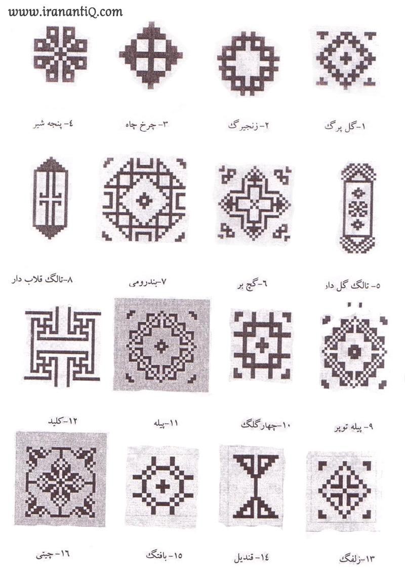 طرحهای زیلو