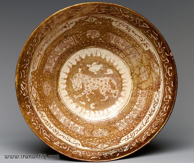 ظرف زرین فام ، دوره سلجوقی Seljuq ceramic Art
