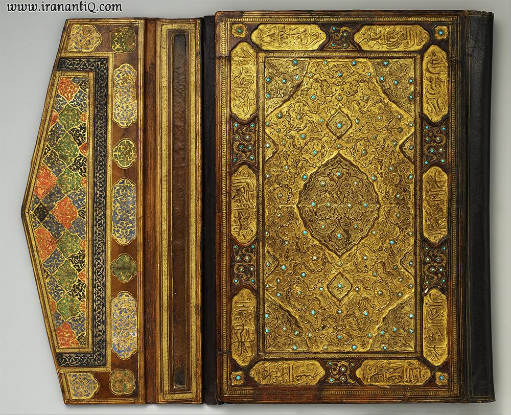 جلد قرآن ، چرم طلاکوب مرصع شده با فیروزه ، مربوط به دوره صفویه ، جلد سوخت