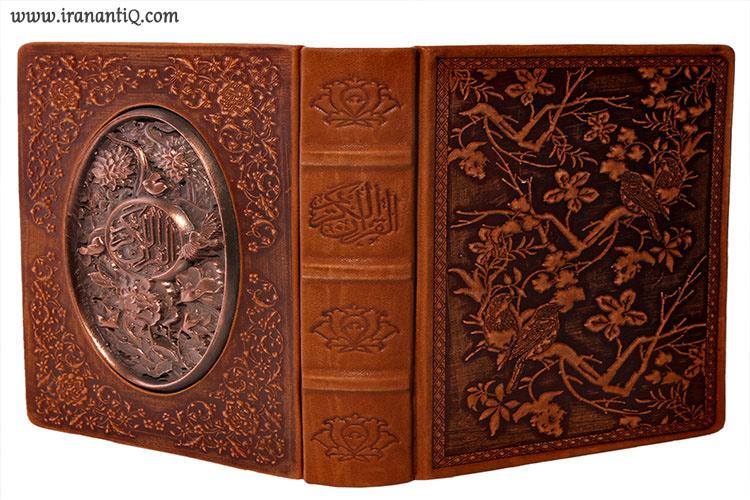 جلد سوخت چرمی قرآن ، محل نگهداری : موزه هنرهای تزئینی اصفهان
