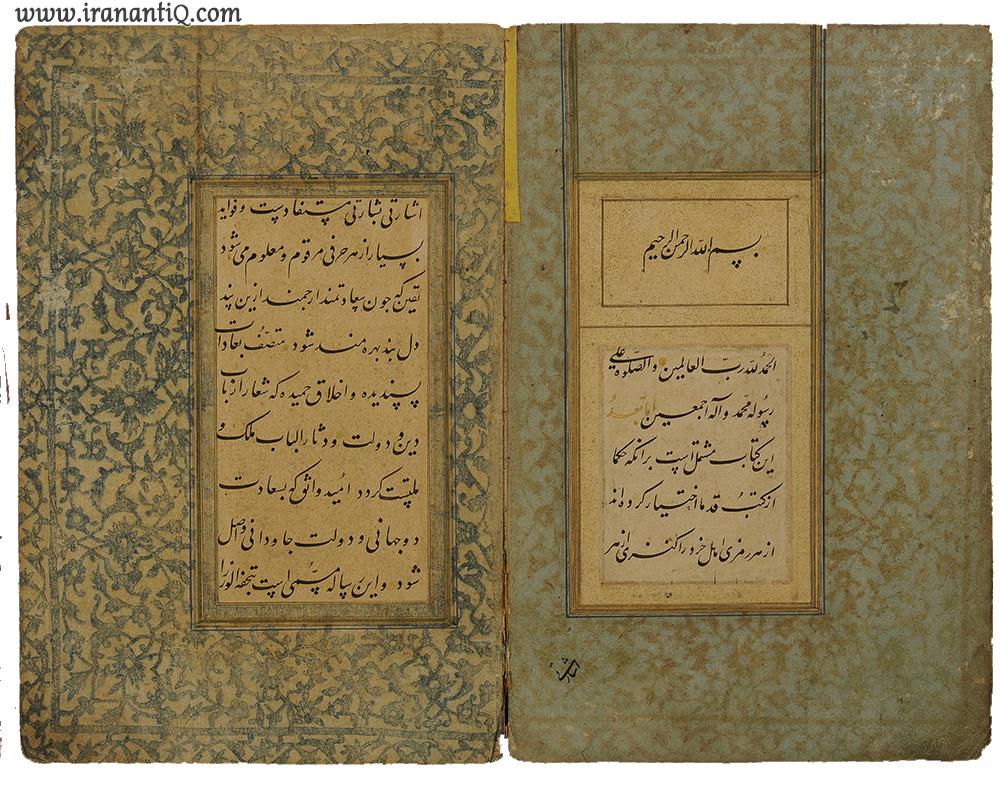 صفحات کمند اندازی شده با طلا و لاجورد در کتاب تحفه الوزراء ، کاتب میر علی هروی ، سده 10 هجری