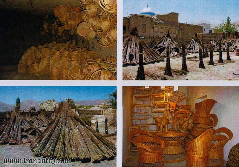 مرواربافی ، سبد بافی ، کارگاه مروار بافی Marvar weaving in iran