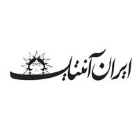 لوگو ایران آنتیک