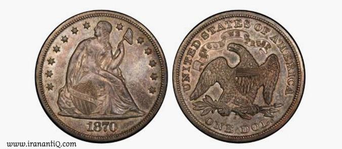 نماد آزادی نشسته سال 1870 (Seated Liberty Dollar)
