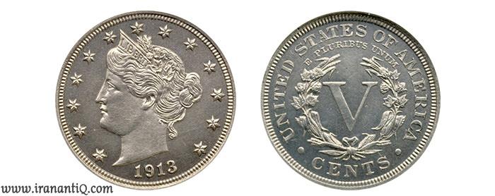 سنت نماد آزادی از جنس نیکل سال 1913 (Liberty Head Nickel)