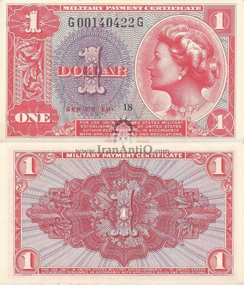 1 دلار نظامی - سری 591