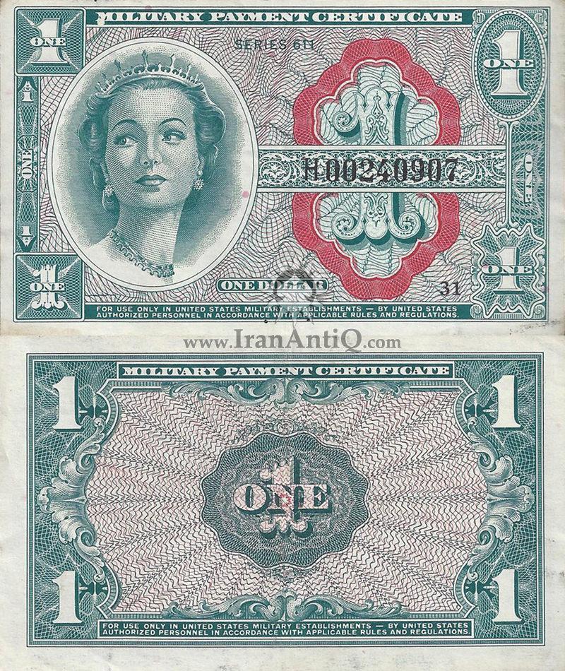 1 دلار نظامی - سری 611
