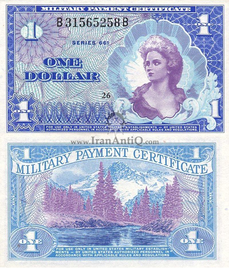 1 دلار نظامی - سری 661