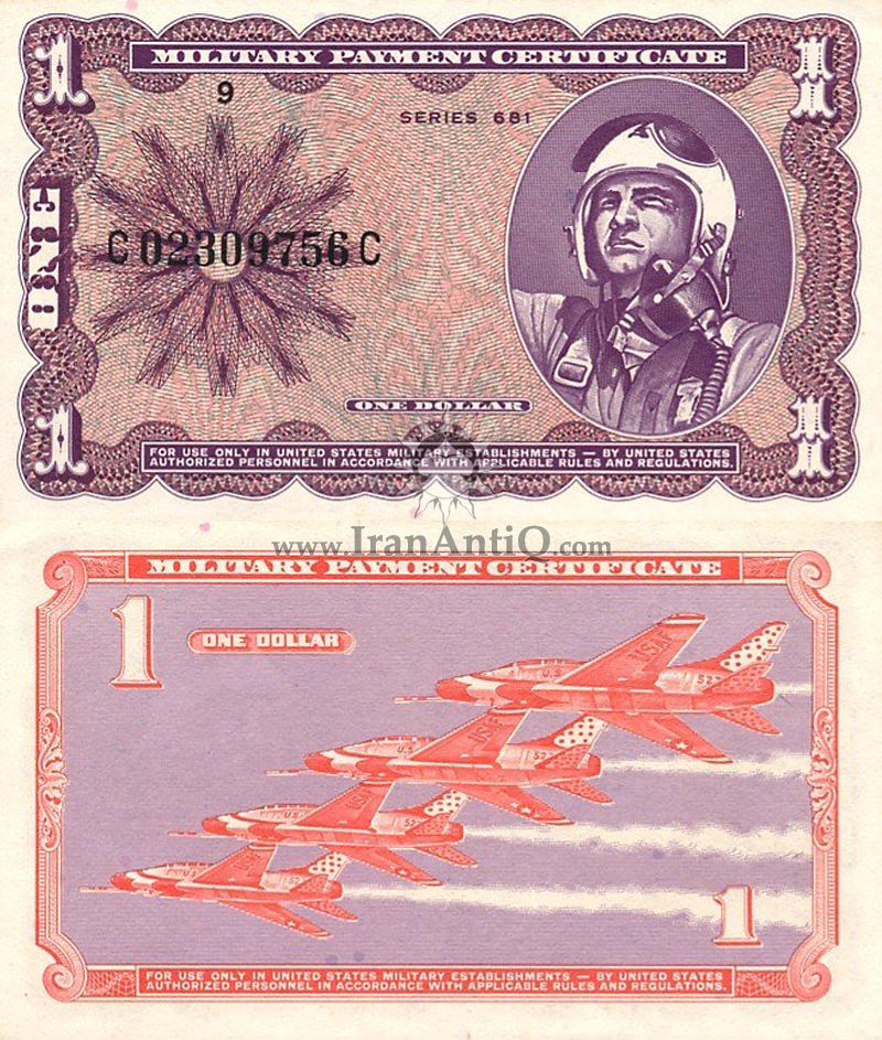 1 دلار نظامی - سری 681