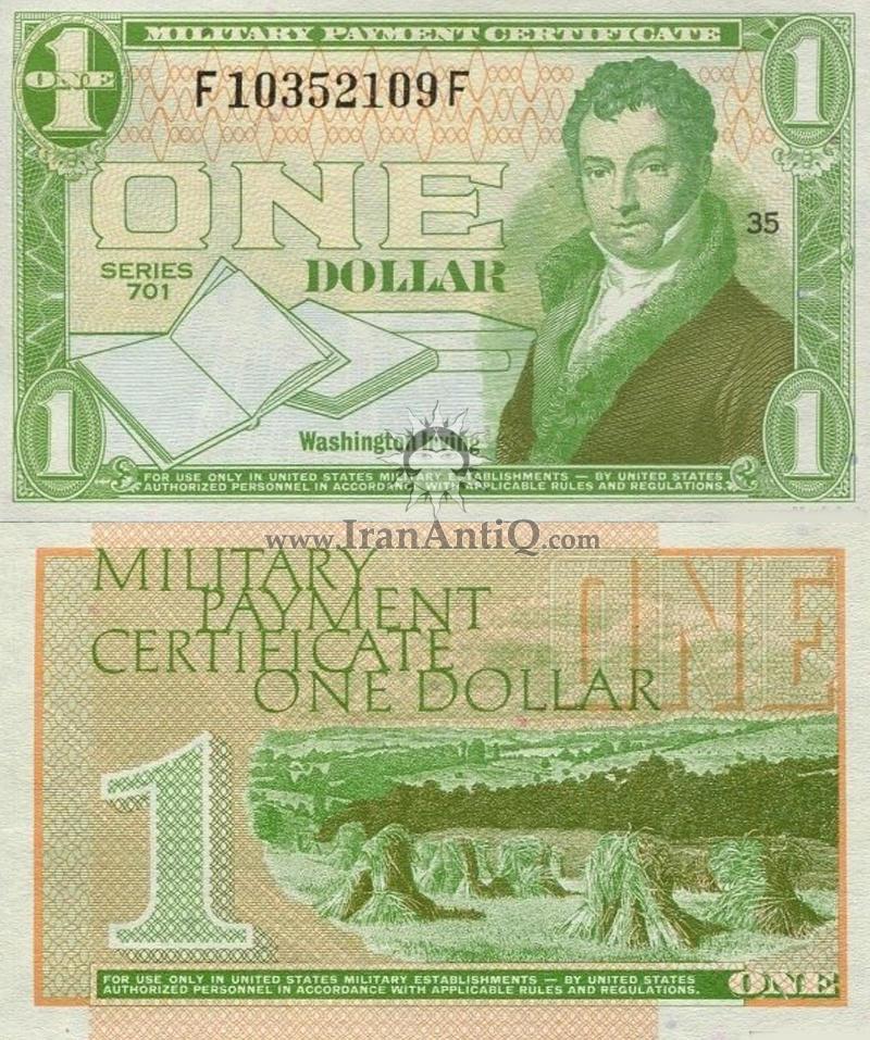1 دلار نظامی - سری 701
