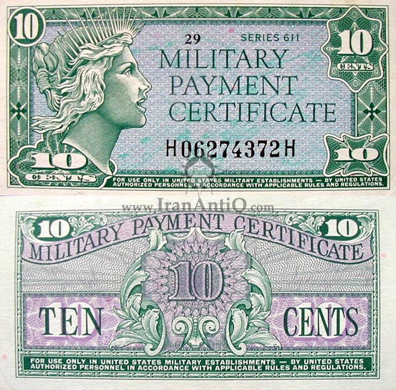 10 سنت نظامی - سری 611