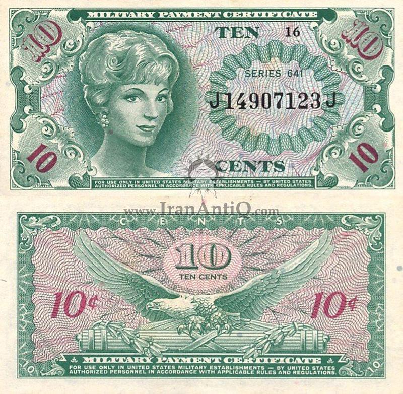 10 سنت نظامی - سری 641