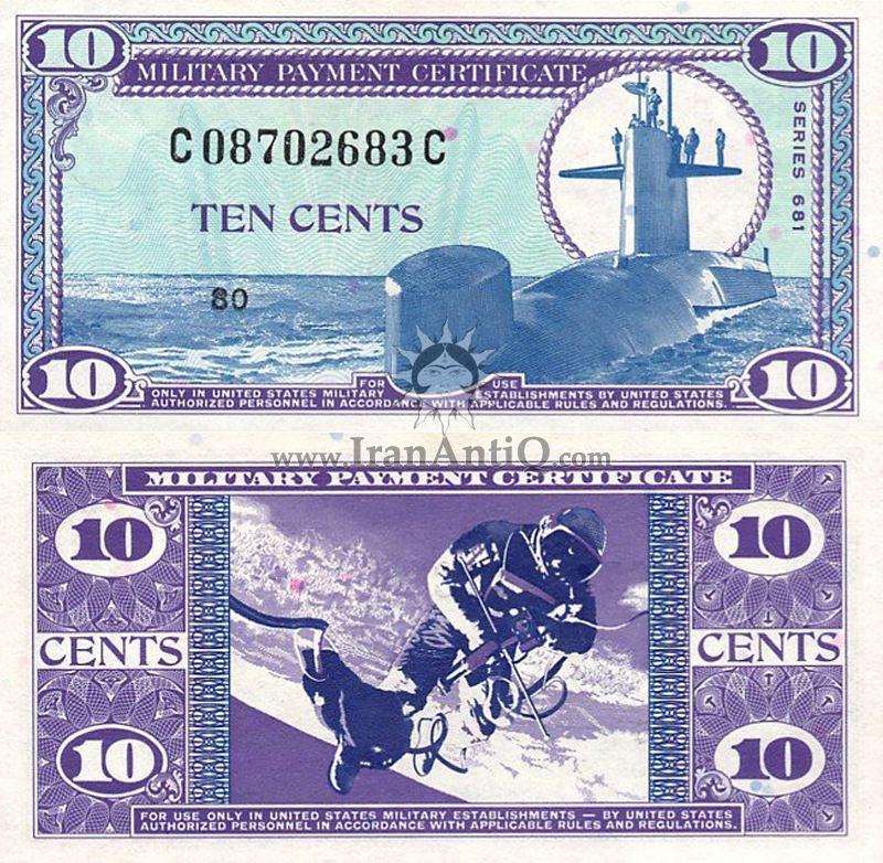 10 سنت نظامی - سری 681