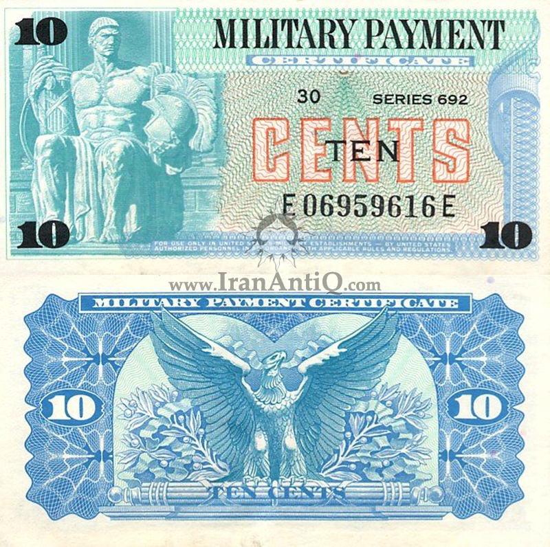 10 سنت نظامی - سری 692
