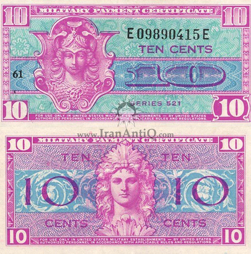10 سنت نظامی - سری 521