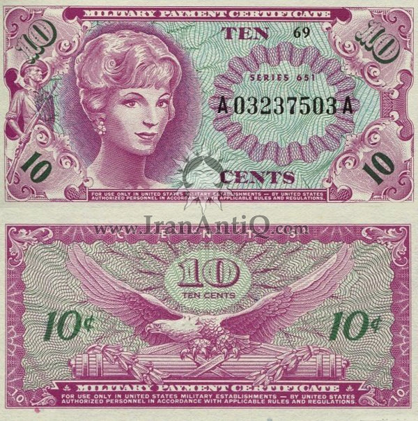 10 سنت نظامی - سری 651