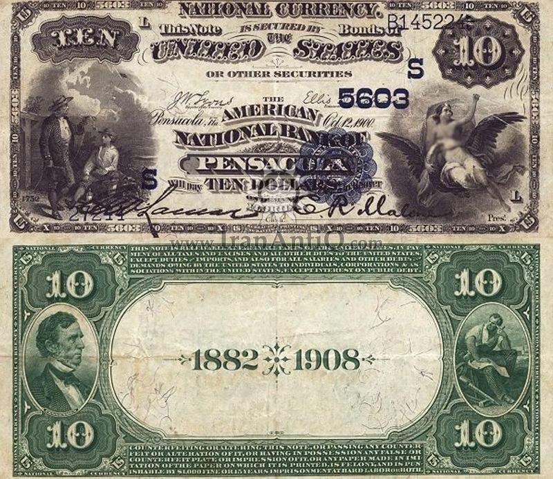 10 دلار سری ملی - مُهر آبی