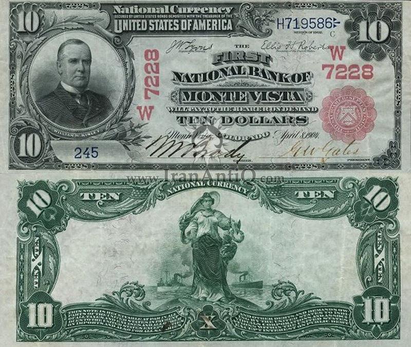 10 دلار سری ملی - ویلیام مک کینلی