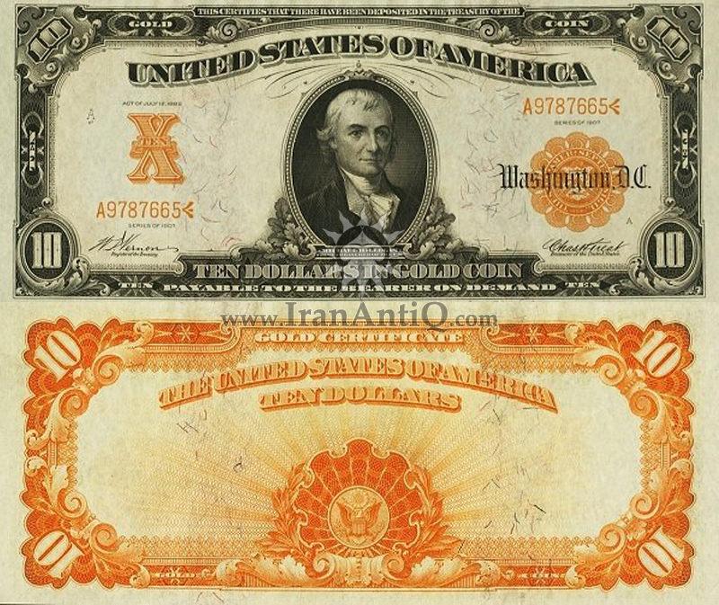 10 دلار سری گواهی طلا - مایکل هیلگاس