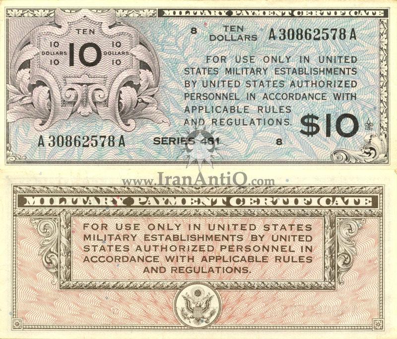 10 دلار نظامی - سری های 461 و 471