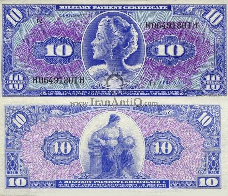 10 دلار نظامی - سری 611
