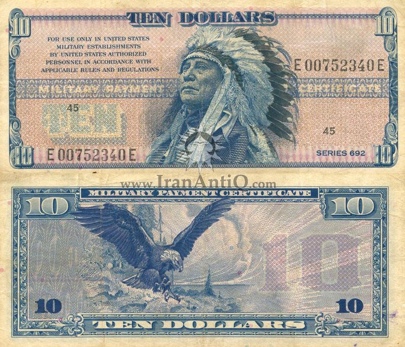 10 دلار نظامی - سری 692