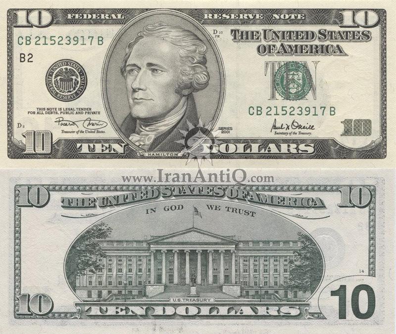 10 دلار سری فدرال رزرو - الکساندر همیلتون - تراست