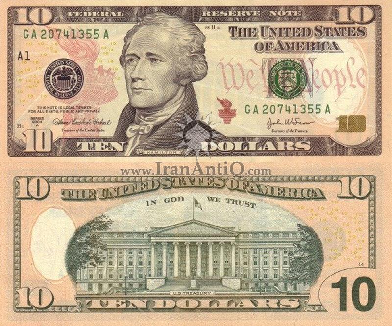 10 دلار سری فدرال رزرو - الکساندر همیلتون - مشعل