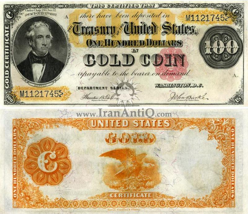 100 دلار سری گواهی طلا - توماس هارت بنتون