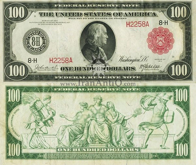 100 دلار سری فدرال رزرو - بنجامین فرانکلین