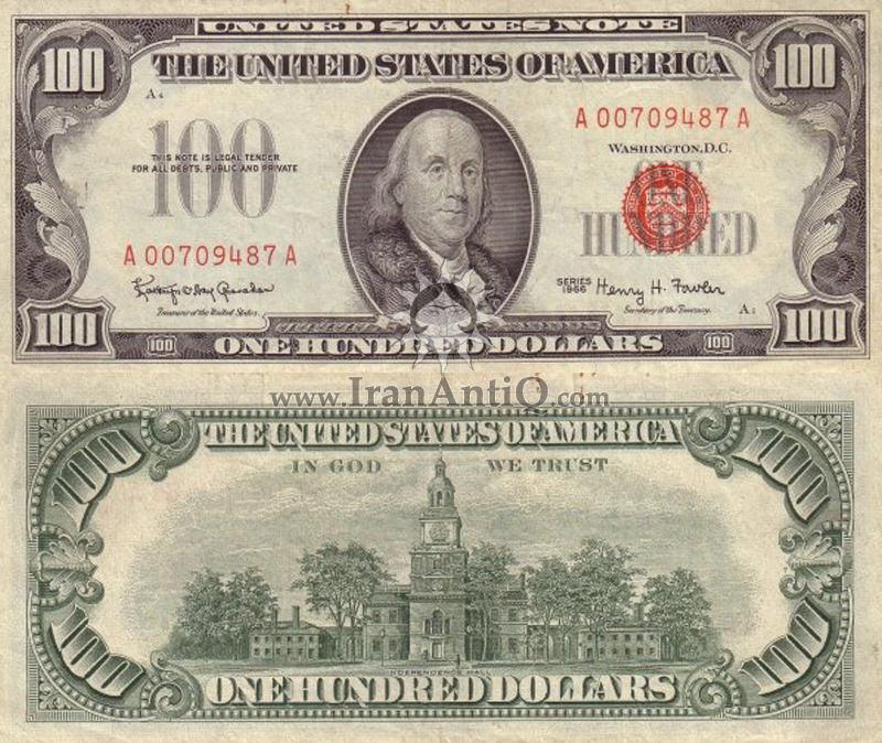 100 دلار سری ایالات متحده - تالار استقلال