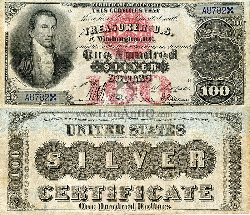 100 دلار سری گواهی سپرده نقره - جیمز مدیسون
