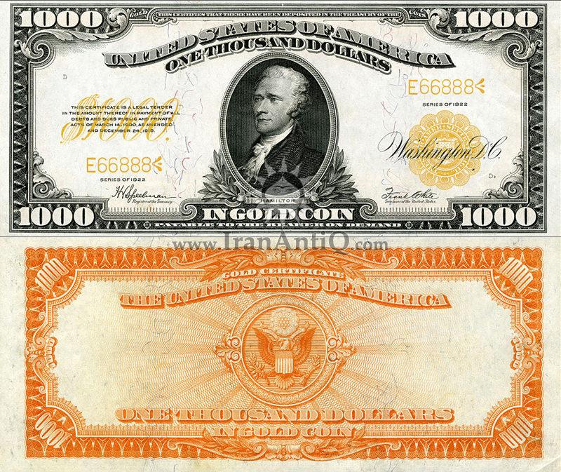 1000 دلار سری گواهی طلا - الکساندر همیلتون