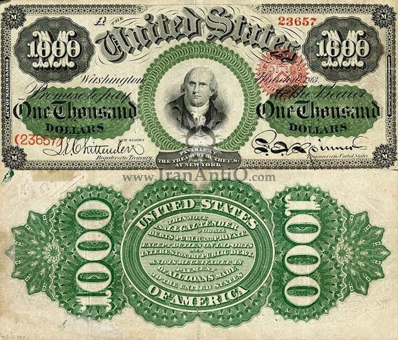 1000 دلار سری رایج ایالات متحده - رابرت موریس
