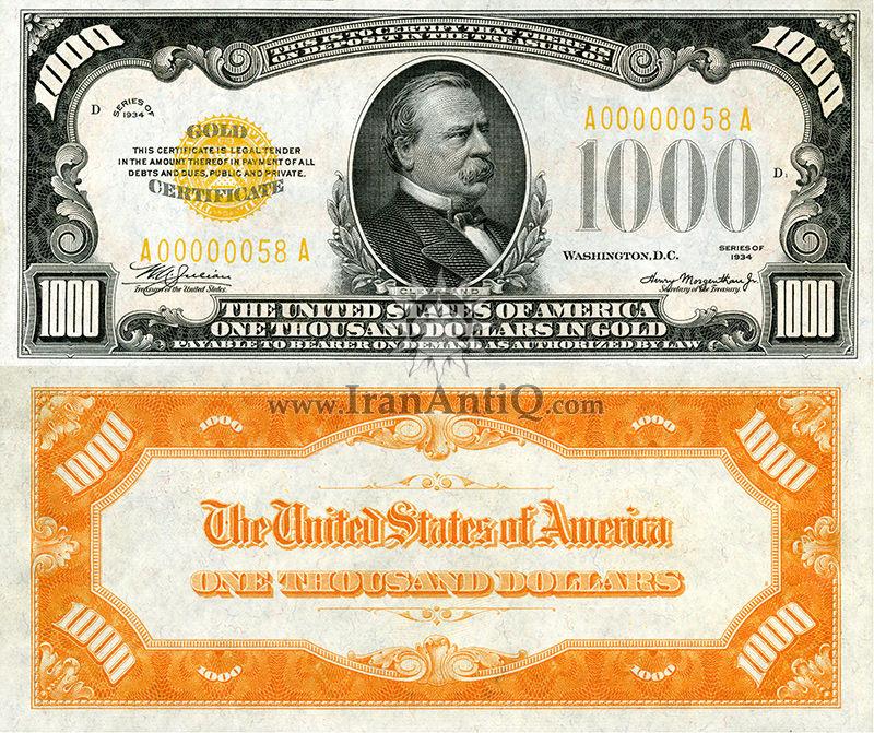 1000 دلار سری گواهی طلا - گروور کلیولند