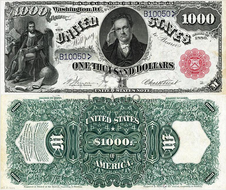 1000 دلار سری رایج ایالات متحده - دوایت کلینتون