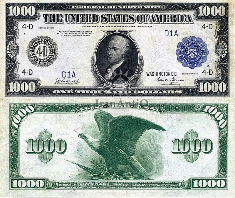 1000 دلار سری فدرال رزرو - الکساندر همیلتون