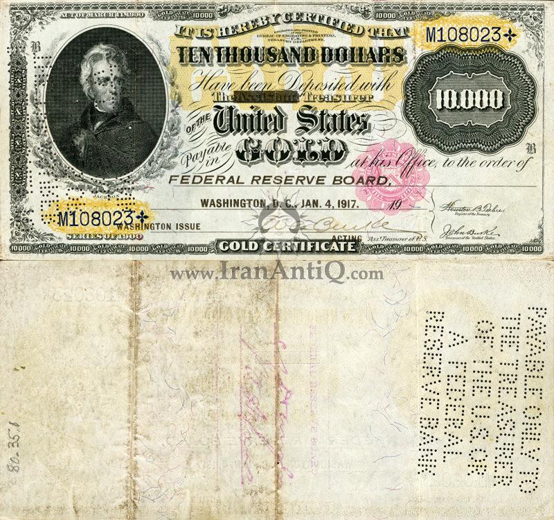 10000 دلار سری گواهی طلا - اندرو جکسون