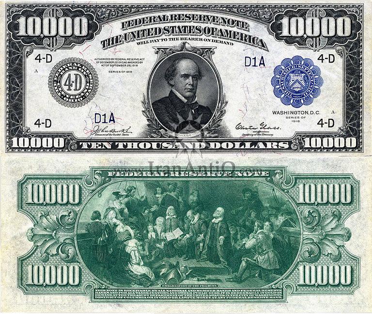 10000 دلار سری فدرال رزرو - مُهر آبی