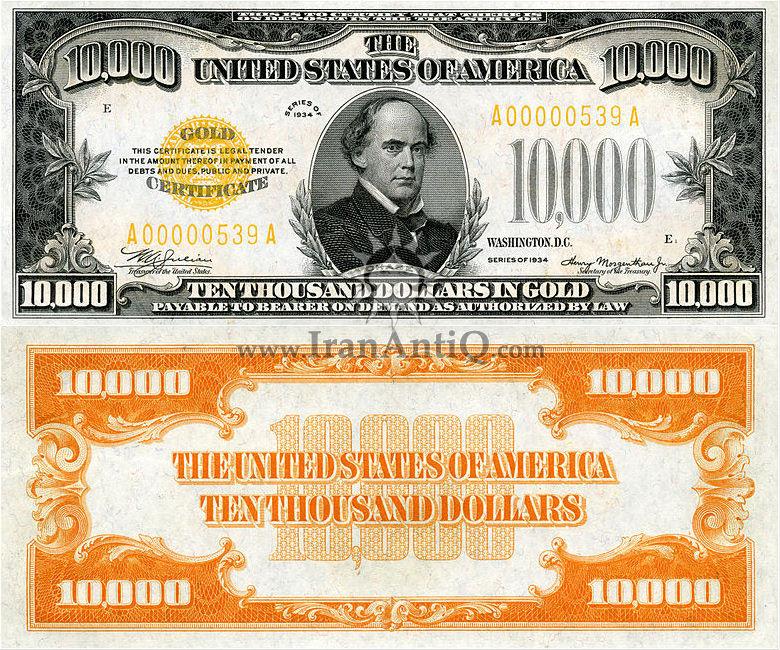 10000 دلار سری گواهی طلا - سالمون پی. چیس